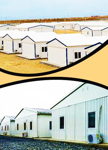 إدارة  المجمعات السكنية